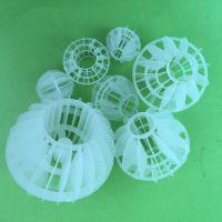 【厂家直销】50MM多面空心球 耐酸耐碱除尘除气专用环保填充球