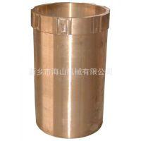 厂家专业定制破碎机铜套 各种耐磨铜套 现货批发