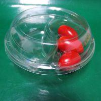 厂家直销 一次性多格塑料盒批发 圆形水果塑料盒 透明塑料食品盒