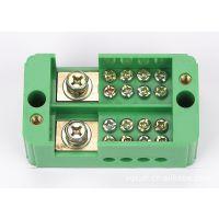 厂家直销 专业生产 计量箱接线盒  电表箱端子  开关端子