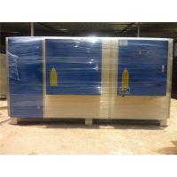 废气治理净化器低温等离子有机废气净化器