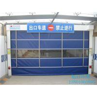 北京环照生产快速堆积门、PVC透明视窗背带堆积门