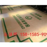 广告地毯定制LOGO加厚手工腈纶地毯