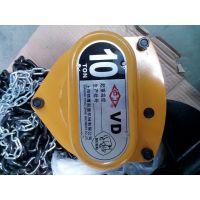 沪工手拉葫芦厂家 10吨倒链7.5吨手拉葫芦沪工正品