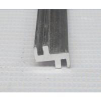 专业供应厂家直销5*10.4流水线工艺挂架铝型材HZX-001B