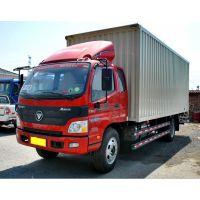 福田欧马可170马力厢式货车