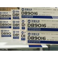 双键DB9016(透明)有机硅粘接型密封胶