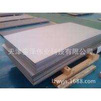 厂家直销TC4(Ti-6Al-4V)钛合金板 SAT-64钛合金板 可按照定尺
