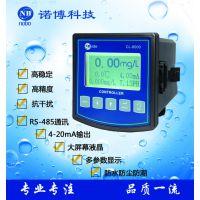 上海诺博 工业在线CL-8100分析仪 两组继电器控制、高防护