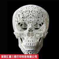 手板制作公司|专业手板模型设计制作|选深圳汇通3D打印