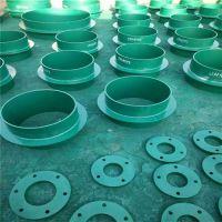 郑州海畅清(在线咨询)|湛江市预埋防水套管|预埋防水套管图片