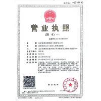 北京大栅栏街道钢结构设计钢结构安装寅鼎信钢结构建筑