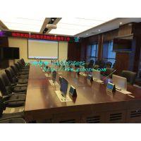 供应厂家直销南京实木液晶显示器电动升降会议桌