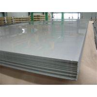 批发SCM435H钢板 SCM435H结构钢 优质合金钢 钢材