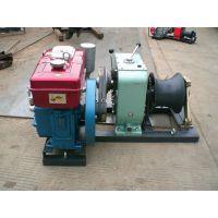 电力专用绞磨 机动绞磨机华建电力机具