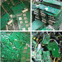 电路板回收设备、康百万机械、电路板回收设备厂家