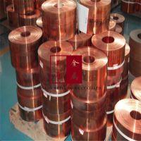 昊唐热销日本C1221铜合金 高导电C1221铜板 铜棒 良好耐腐蚀及导热性