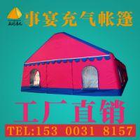 亚图卓凡可定做户外婚宴事宴充气帐篷流动餐饮大棚红白喜事宴席帐篷厂家直销