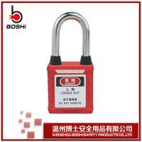BD-G01DP 安全防尘防磁防爆挂锁 工程塑料挂锁 安全锁具厂家批发