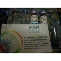 广州亮化化工供应真菌毒素标准品-麦角辛标准品,cas:561-94-4,规格:5ml