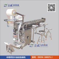 立成包装机械 DXDK-300STLⅠ型中草药饮片自动包装机