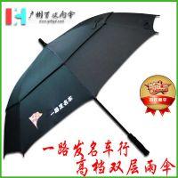 【高尔夫伞厂】广州一路发名车汇广告伞_番禺雨伞厂_鹤山雨伞厂