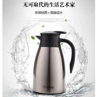 【纪念礼品】新款不锈钢咖啡壶/匡迪5代2000ml大容量礼品咖啡壶