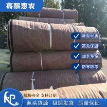 富锦温室大棚棉被品质质量