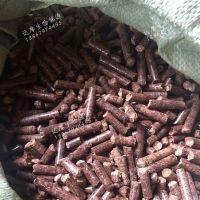 供应8MM红木颗粒 生物质颗粒 生物质固体燃料 热值高