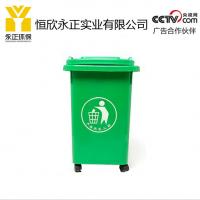 厂家直销50L~240L朔料垃圾桶、户外垃圾桶、小区垃圾桶环卫垃圾桶