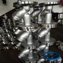 GL41H-16C DN20 Y型过滤器,反冲洗过滤器,蓝式过滤器厂家