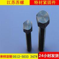 苏螺工厂直销 2507双相不锈钢六角螺栓