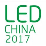 2017第十三届上海国际LED展