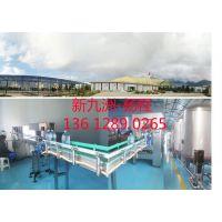 大桶矿泉水生产线设备 大桶纯净水生产线设备 大桶山泉水生产线设备