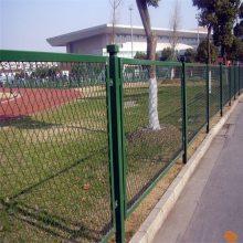 三角折弯护栏网 浸塑围栏网 围墙护栏