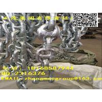 江苏正茂集团生产有档热镀锌船用锚链10毫米-210毫米