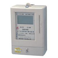 指明 DDSY450单相电子式预付费电能表 电表 插卡 IC卡