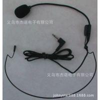 外贸长期大量JS-8092专业喊话器麦克风