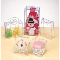 供应 PVC彩盒 PP包装盒 PET印刷盒定制