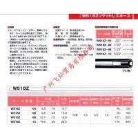 日本横滨YOKOHAMA胶管WS18Z-04 WS18Z-08 WS18Z-06 WS18Z-12