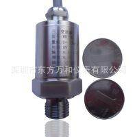 MSP600压力传感器 厂家直供 完全替代进口产品  MSP系列变送器