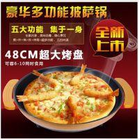 电煎锅电热锅猪蹄盘电器电烤盘烤炉煎烤机 韩式多功能披萨锅