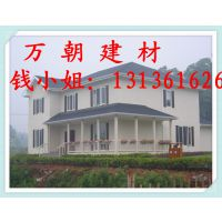 滁州优质沥青瓦供应【油毡瓦】【玻纤瓦】13136132616