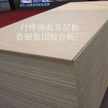金鲁丽 桦木贴面板 家具板 多层板