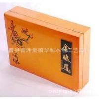 高档精致金骏眉茶叶包装盒通用实木大红袍空礼盒定做茉莉花茶包装