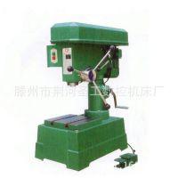 供应ZS-20组合钻床 钻攻两用台钻床 迎新年特价销售