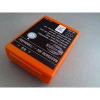 供应德国HBC电池