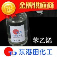 大量现货苯乙烯BOP 优质苯乙烯 工业级苯乙烯 原装进口苯乙烯
