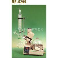 上海亚荣 水浴旋转蒸发器RE-5299