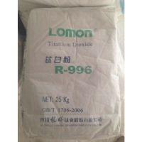 现货供应金红石型钛白粉|龙蟒R-996 钛白粉|